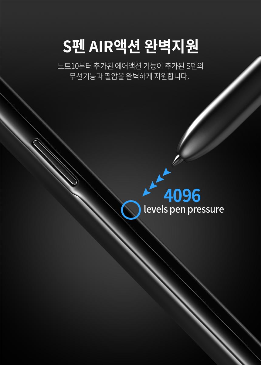 갤럭시노트10 5G 풀점착 UV 지문인식 강화유리 액정보호 필름 - VICXXO, 19,900원, 필름/스킨, 갤럭시 노트10