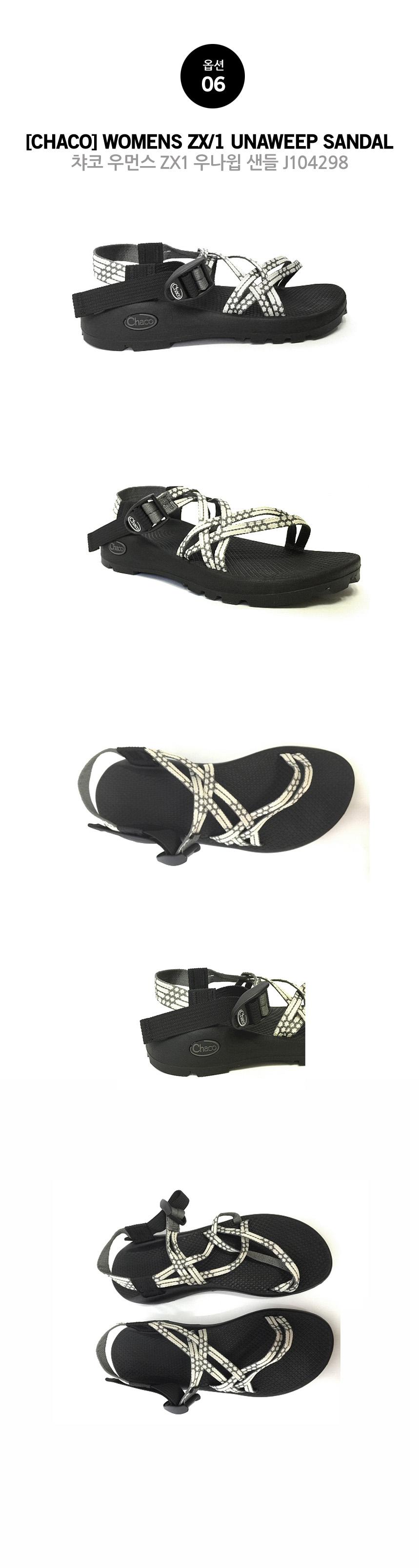 Yampa Unaweep Black Sandal 220~270 SIZE