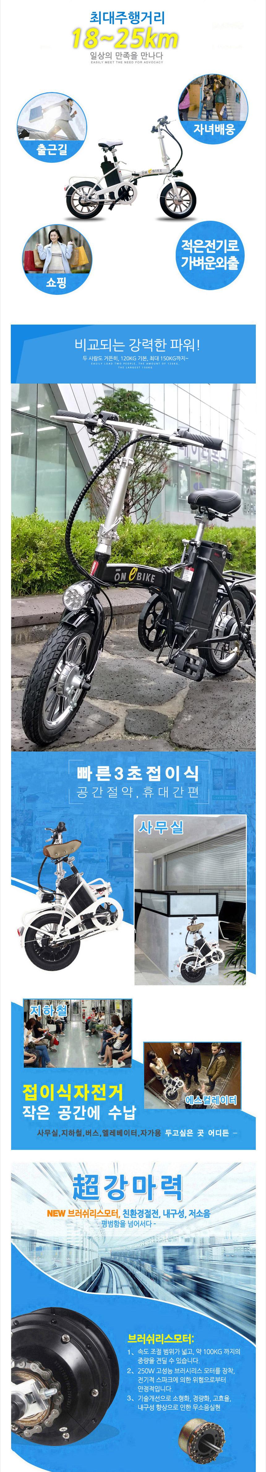 전기자전거,전동스쿠터,전동휠,전동자전거,투휠,자전거