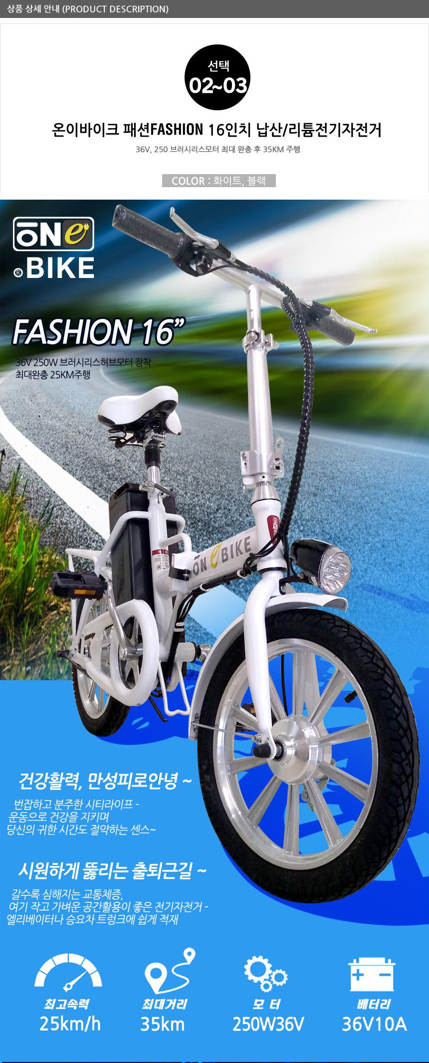 전기자전거,전동휠,투휠,전동스쿠터,전동자전거,퍼스널모빌리티,스마트모빌리티,나인봇,샤오미,자전거,레저,운동,외출,출근,쇼핑