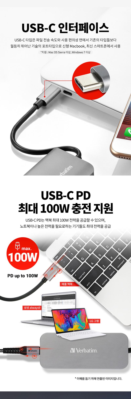 버바팀 USB-C PD충전 100W HDMI USB3.0 허브 C타입 - 버바팀, 62,000원, USB제품, USB 허브