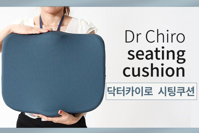 닥터카이로 시팅쿠션 - 에코슬립, 39,500원, 방석, 기능성방석