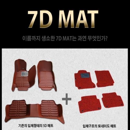 사은품2개 카썬 올뉴쏘렌토 7D매트 고급형 2017년 신제품