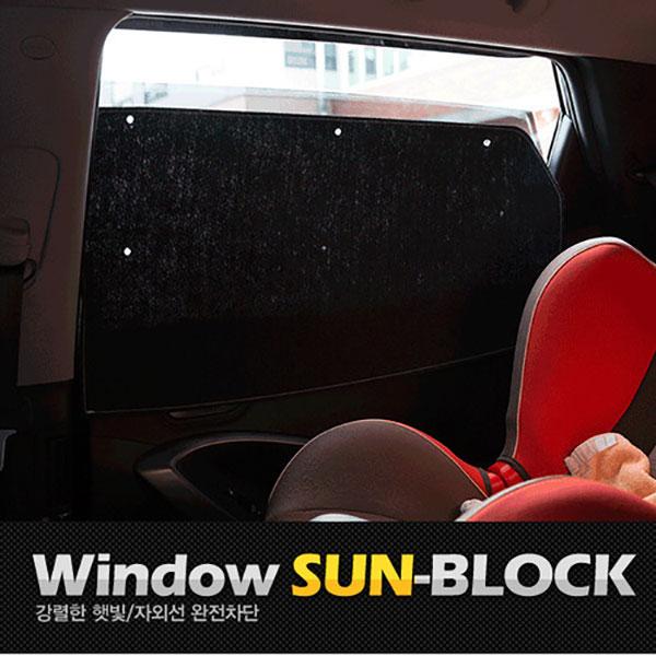 올란도 썬블럭 커버 커튼 햇빛차단