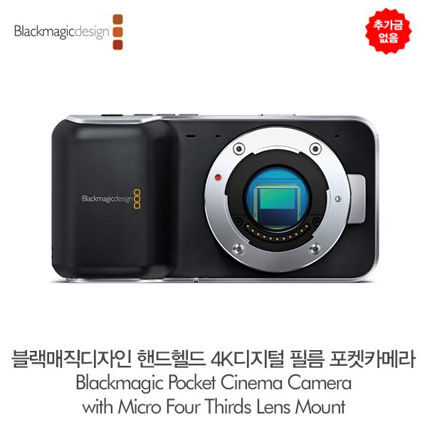 블랙매직디자인 추가금없음블랙매직디자인 핸드헬드 4K디지털 필름 포켓카메라 Blackmagic Pocket Cinema Camera with Micro Four Thirds Lens Mount