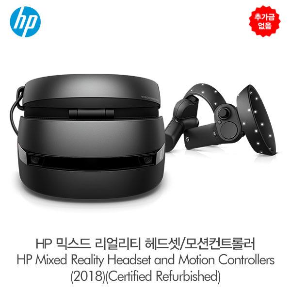 에이치피 추가금없음HP 믹스드 리얼리티 헤드셋모션컨트롤러 HP Mixed Reality Headset and Motion Controllers (2018)(Certified Refurbished)