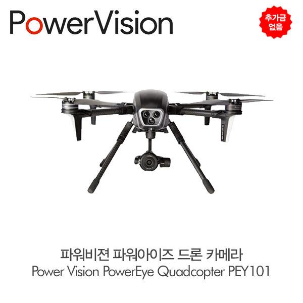 추가금없음파워비젼 파워아이즈 드론 카메라 Power Vision PowerEye Quadcopter PEY101