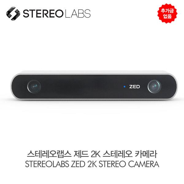 추가금없음스테레오랩스 제드 2K 스테레오 카메라 STEREOLABS ZED 2K STEREO CAMERA