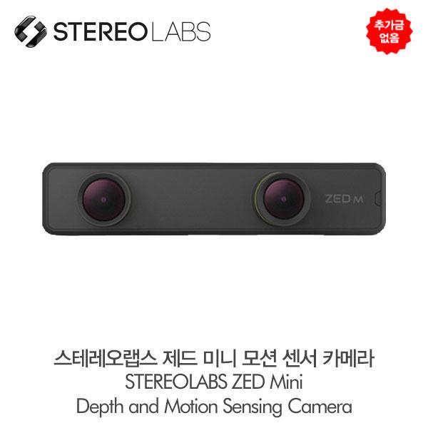 제드 추가금없음스테레오랩스 제드 미니 모션 센서 카메라 STEREOLABS ZED Mini Depth and Motion Sensing Camera