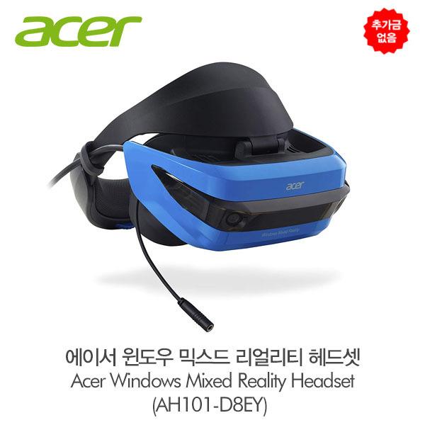 에이서 추가금없음에이서 윈도우 믹스드 리얼리티 헤드셋 Acer Windows Mixed Reality Headset (AH101-D8EY)