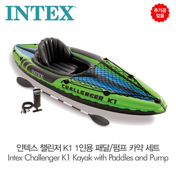인텍스 추가금없음인텍스 챌린저 K1 1인용 패달펌프 카약 세트 Intex Challenger K1 Kayak with Paddles and Pump