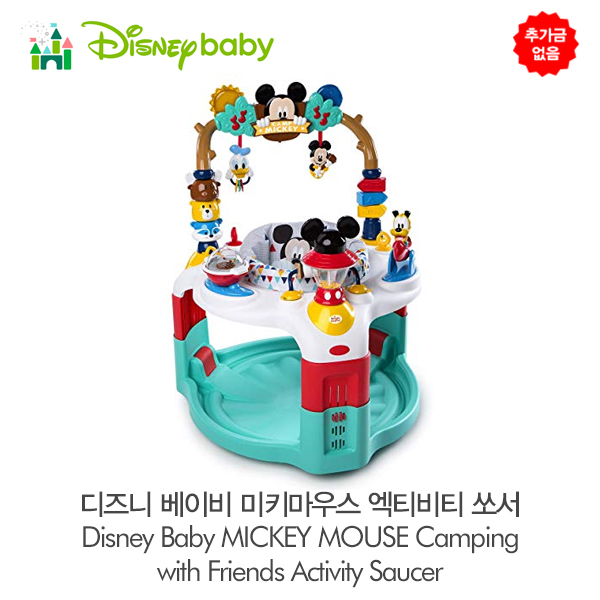 디즈니 추가금없음디즈니 베이비 미키마우스 엑티비티 쏘서 Disney Baby MICKEY MOUSE Camping with Friends Activity Saucer