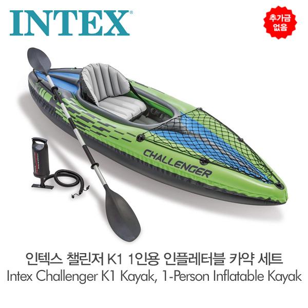 인텍스 추가금없음인텍스 Intex 챌린저 K1 1인용 1-Person 인플레터블 카약 Kayak 세트 Intex Challenger K1, 1-Person