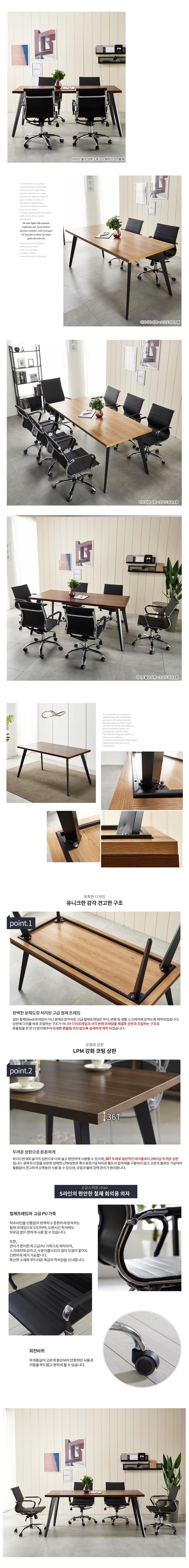 인더밴블랙 1200 코모도 테이블세트 - (주)동화속나무, 766,000원, 책상/의자, 컴퓨터/사무용 책상