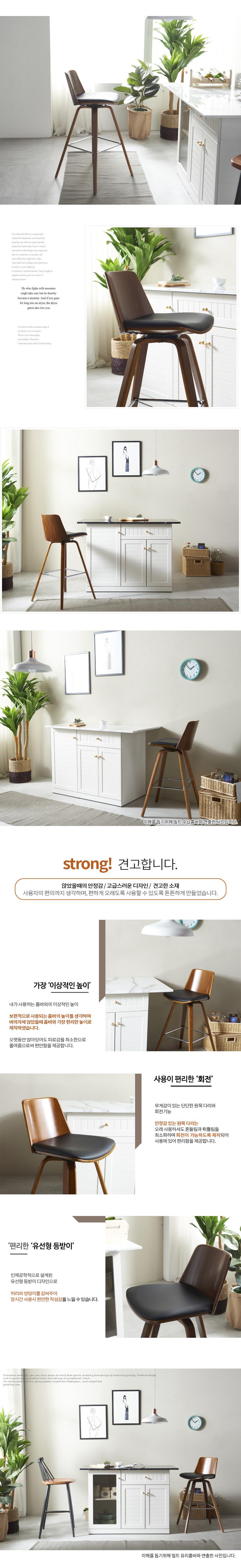 텔라 빠체어 - (주)동화속나무, 138,000원, 디자인 의자, 디자인 의자