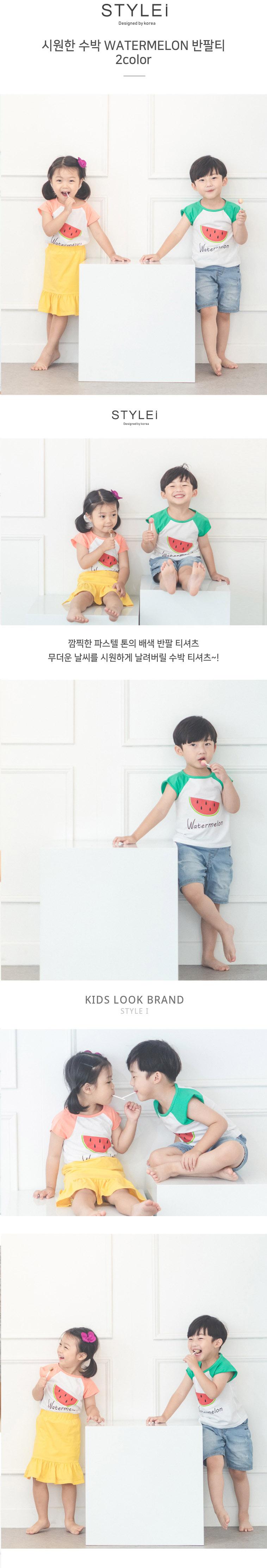 [스타일아이]수박 데일리 키즈티셔츠 반팔티셔츠 - 수앤와이컴퍼니, 7,900원, 상의/아우터, 티셔츠