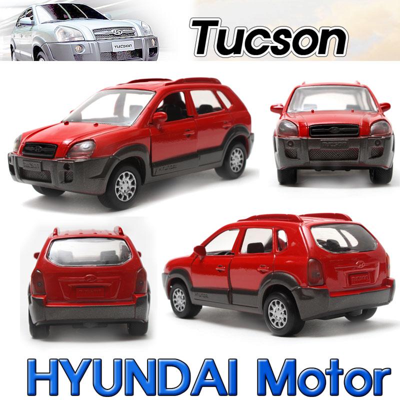 Hyundai Motor Tucson Color Selection Diecast Mini Cars