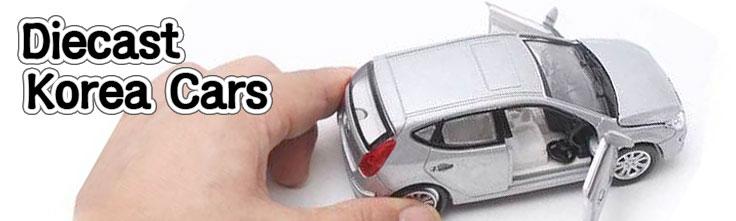 Click view Korea Cars