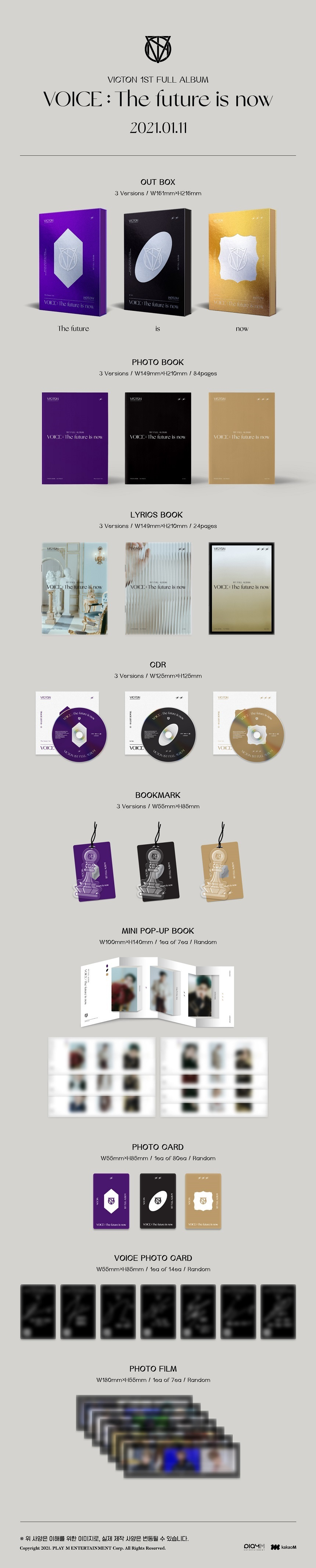 http://ai.esmplus.com/sori0311/KPop/PlanA/VICTON/The%20future%20is%20now%20packshot.jpg