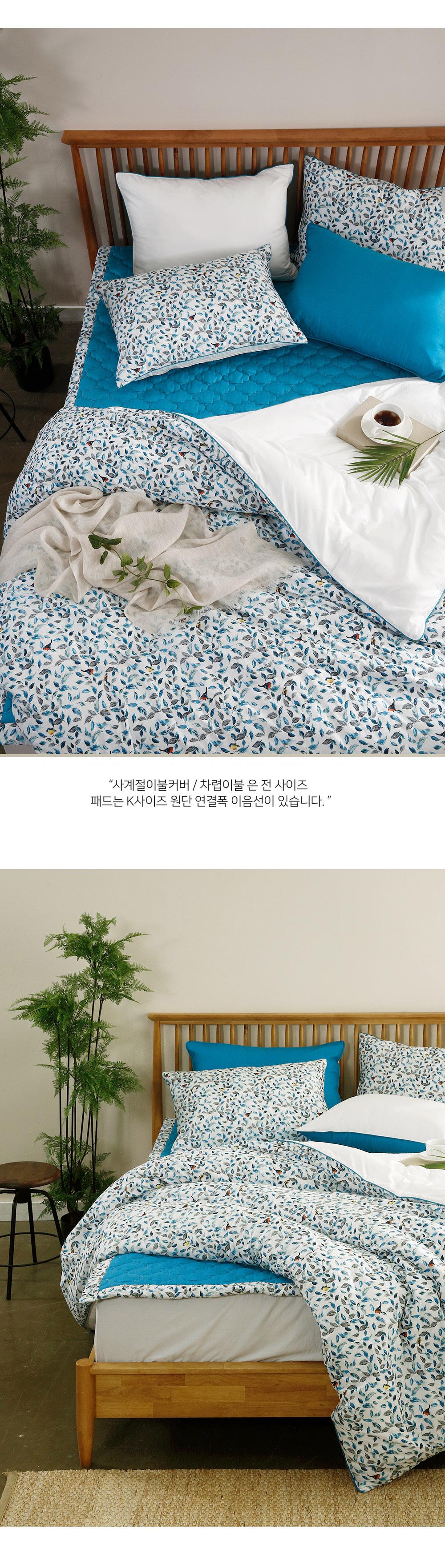 썸 모달60수 사계절 누비이불커버 Q - 스페이스샵, 210,000원, 침구 커버, 이불커버