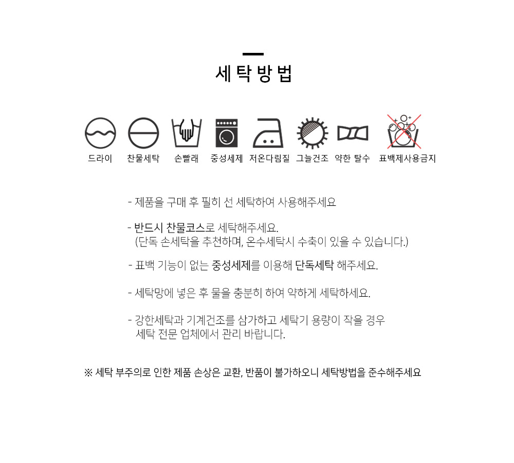 렌징 모달 와플 베개커버 50x70cm - 스페이스샵, 30,000원, 베개, 베개 커버