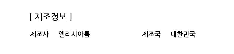 프리미엄 레트로 광목 로즈 싱글 침구 S 패드 화이트 - 엘리시아룸, 65,000원, 침구 단품, 패드/스프레드