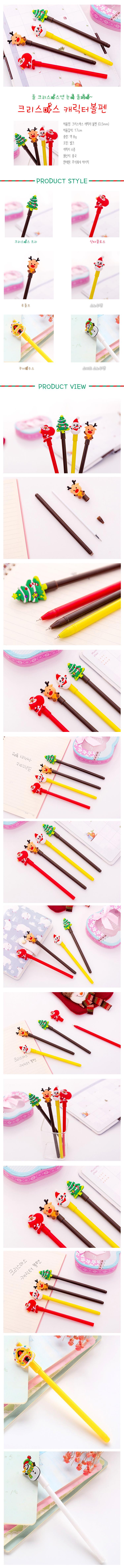 Christmas_pen.jpg