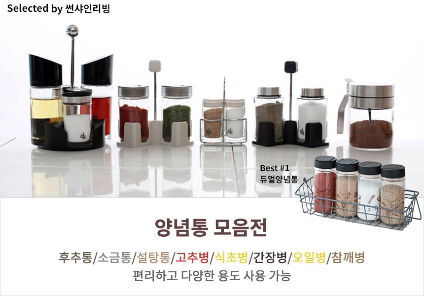 썬샤인리빙 - 소개