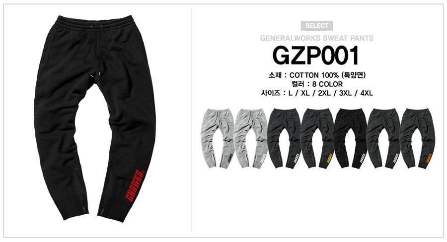 (단독가)제네럴웍스 GZP001 특양면 프린트 트레이닝 조거팬츠