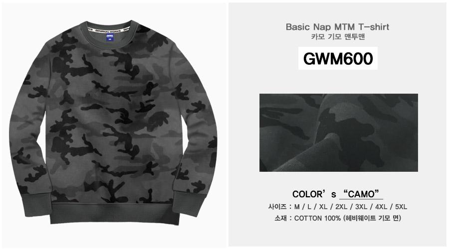 (단독가)제네럴웍스 GWM600 카모 기모 맨투맨