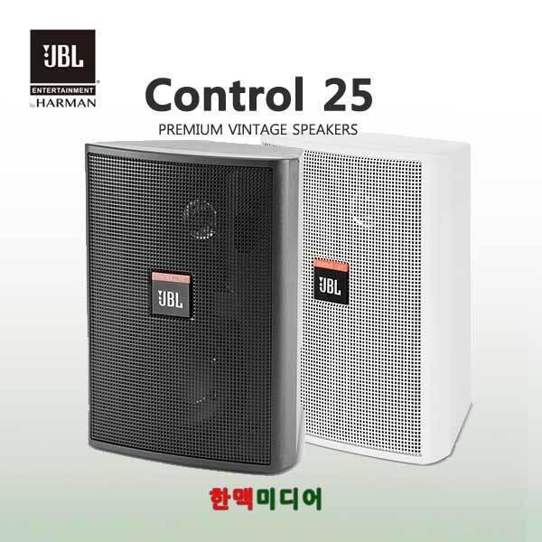 CONTROL25(BLACK)/JBL