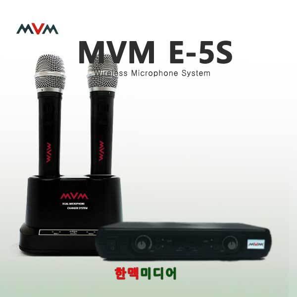 E-5S 엠브이엠/노래방무선마이크/2채널/충전식