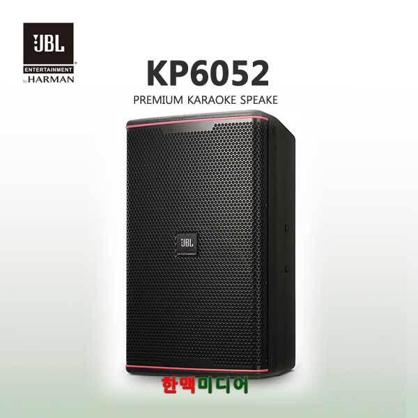 KP6052/JBL/패시브타입