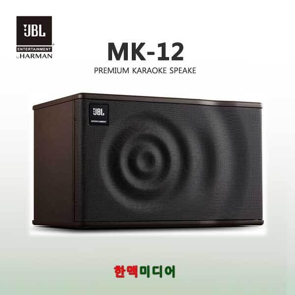 MK12/JBL/패시브타입
