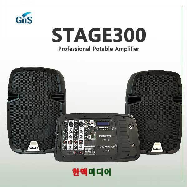 STAGE300/GNS/포터블앰프/150W