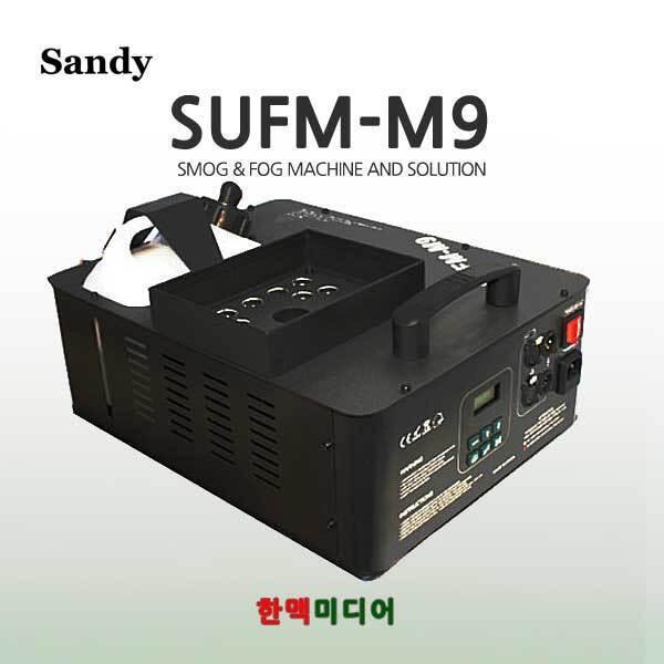 SUMF-M9/SANDY/포그머신/방역/살균