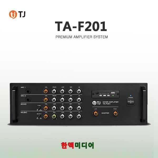 TA-F201(태진반주기/반주기앰프