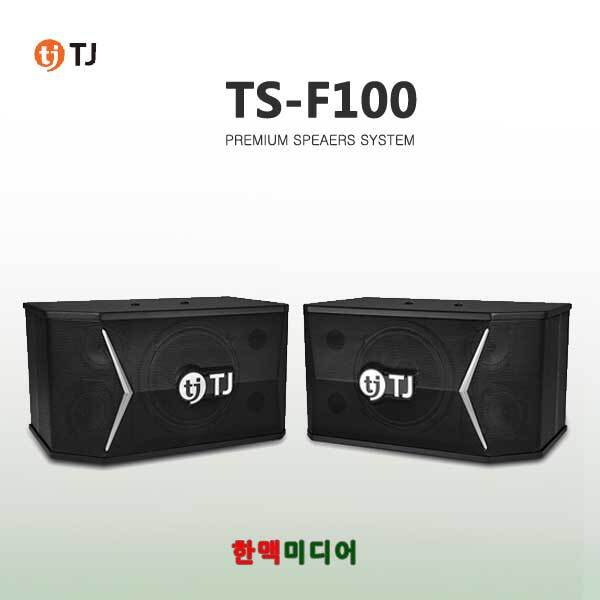 TS-F100(태진반주기/1/노래방스피커