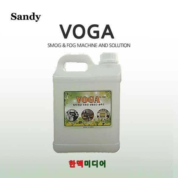 그린존(탈취/향균)/SANDY/스모그액/방역/살균