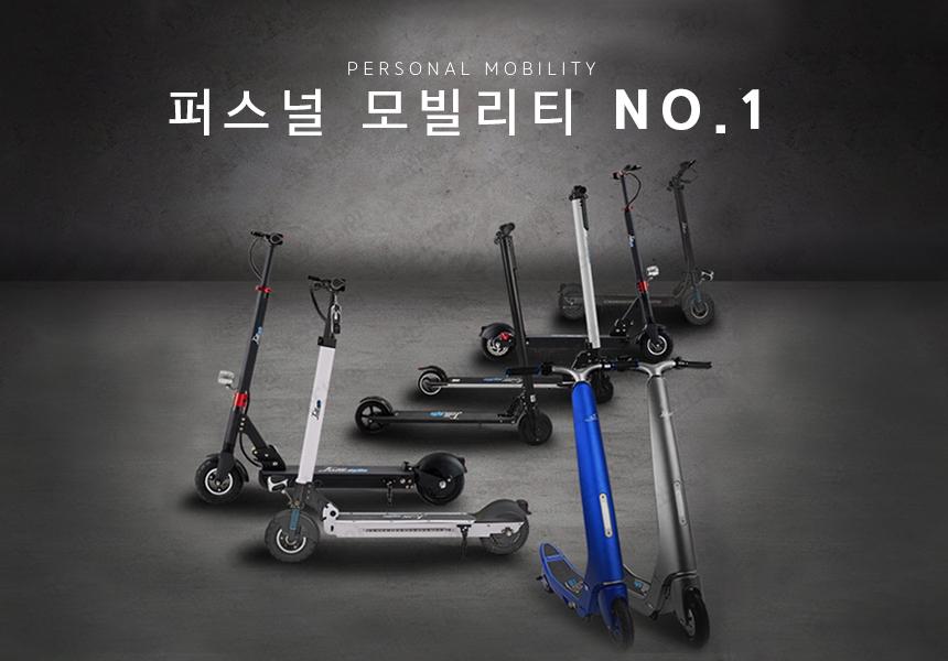 태웅물산 - 소개