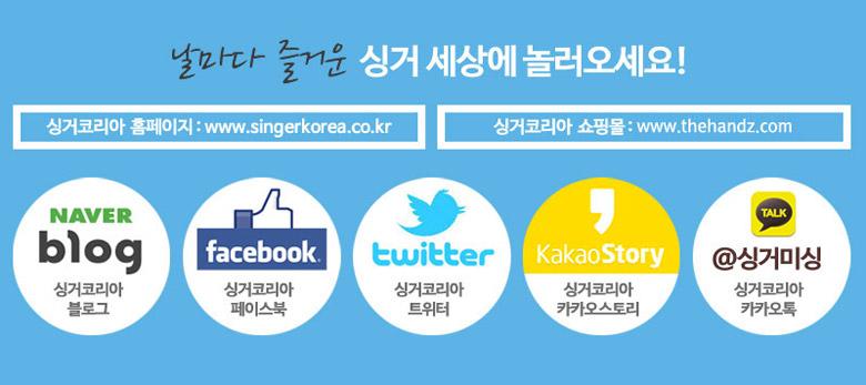 0304-singerSNS.jpg