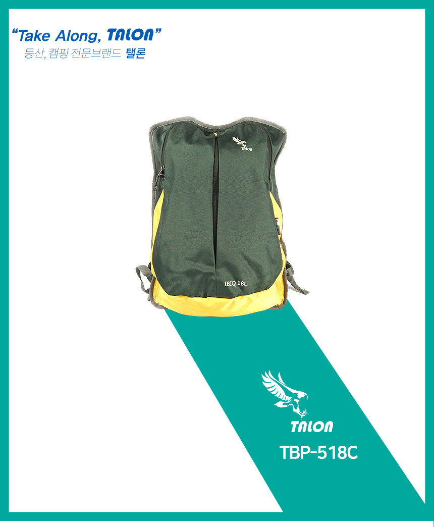 IBIQ 18L 등산배낭 트래킹 백팩 하이킹13,900원-탤론여행/레져, 아웃도어, 등산용품, 등산용품바보사랑IBIQ 18L 등산배낭 트래킹 백팩 하이킹13,900원-탤론여행/레져, 아웃도어, 등산용품, 등산용품바보사랑