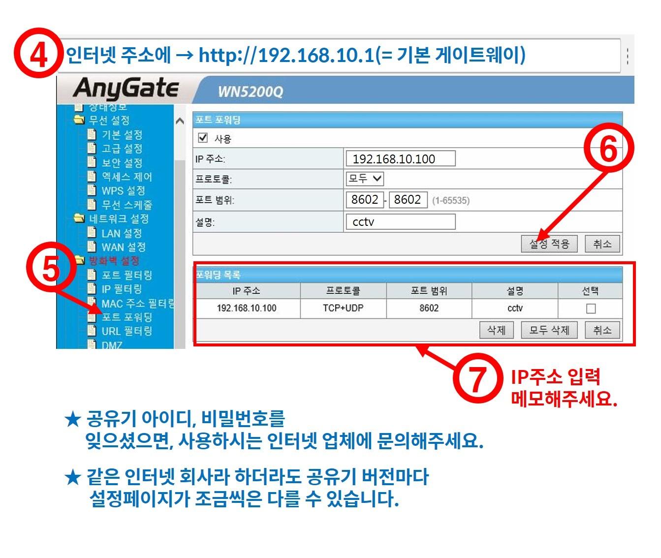 kt_anygate.jpg