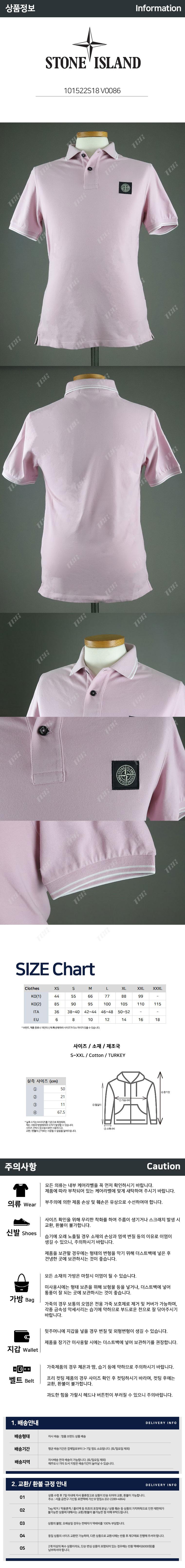 스톤아일랜드 101522S18 V0086 비안코 폴로 티셔츠 T19C116