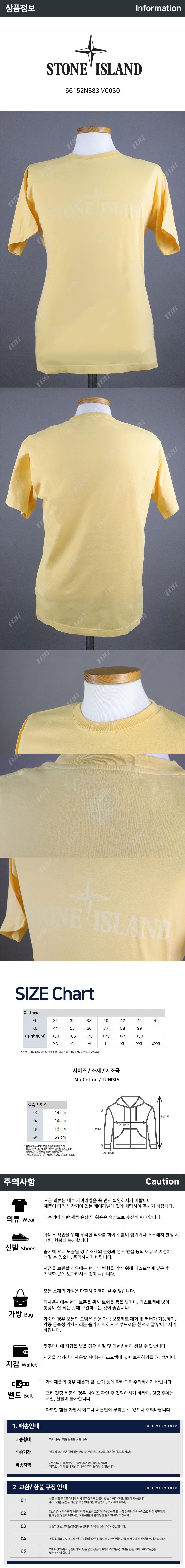 스톤아일랜드 66152NS83 V0030 로고 프린팅 반팔 티셔츠 T19C119