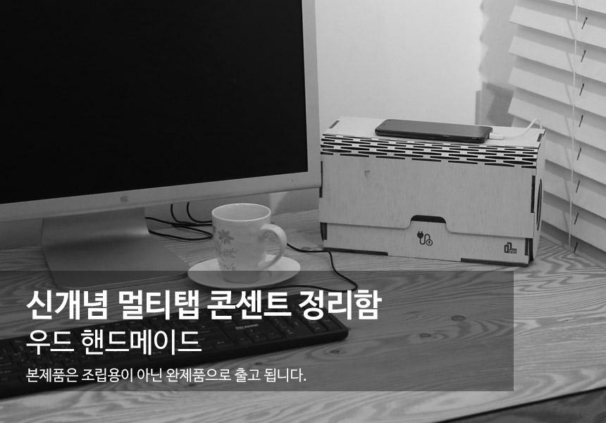 마켓TL - 소개
