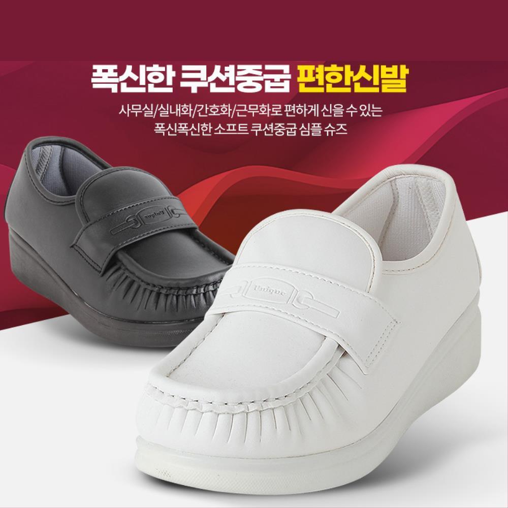 병원 간호사 기능성 경량화 편한 신발 기능성신발 편한근무화