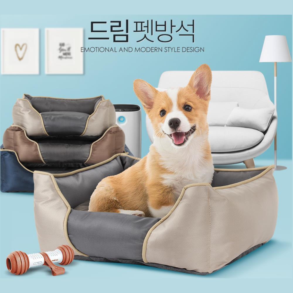 강아지 겨울집 쇼파 편한 잠 쿠션 방석 애견베드 펫쿠션