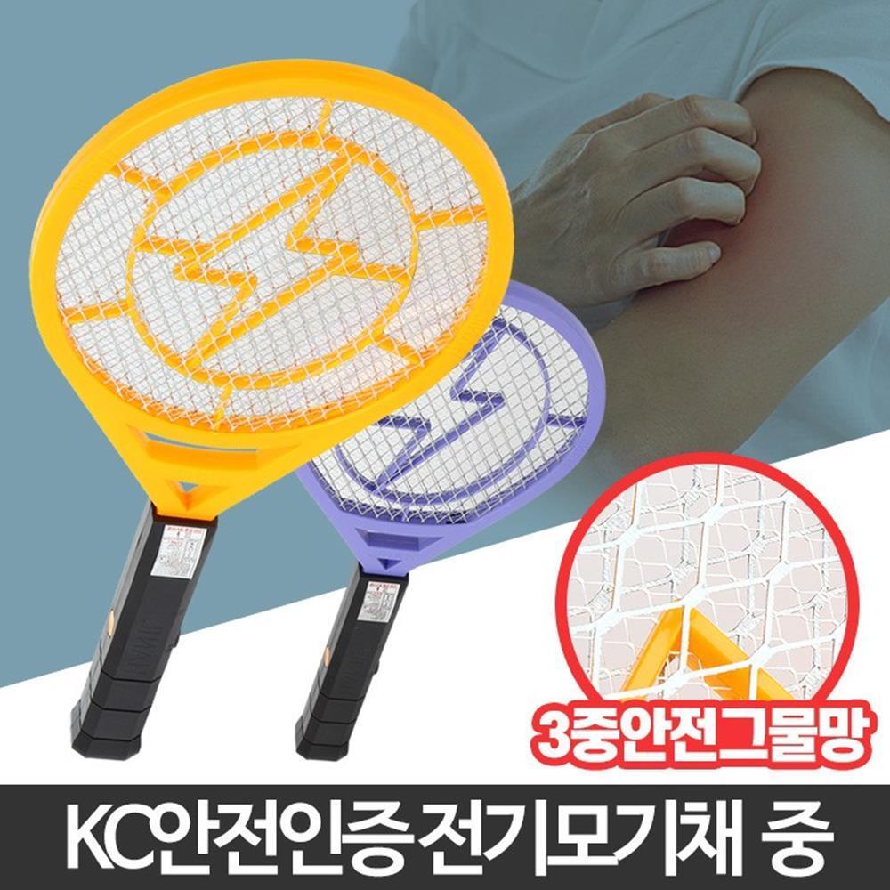 캠핑 야외 모기 잡기 전기모기채(중) 모기전기채 휴대모기채