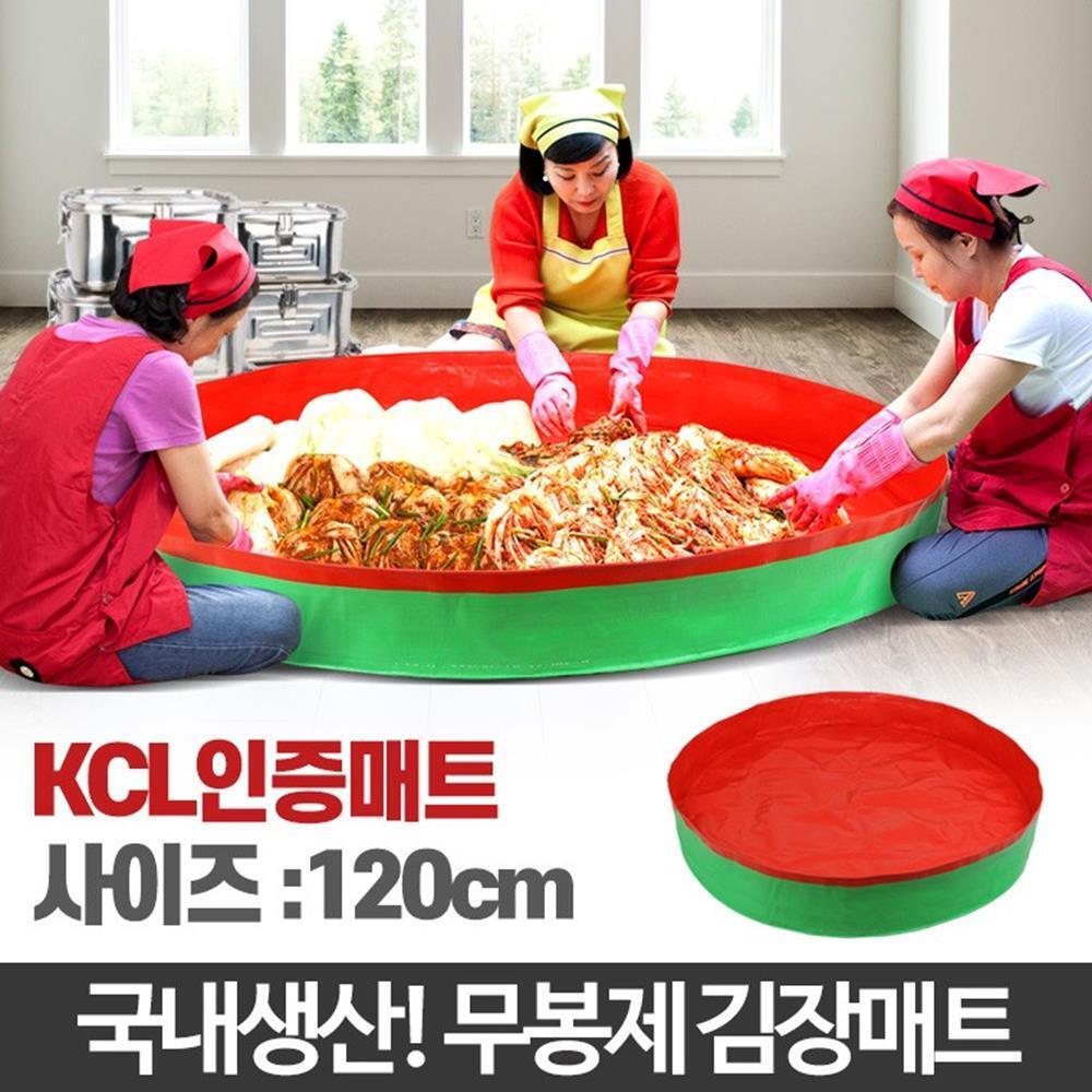 놀이매트 김장준비 다용도 김장매트 김장절임매트